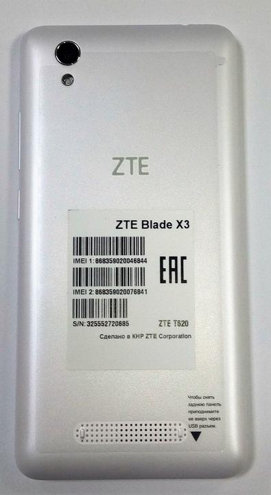 Программы На Андроид Zte Blade 3 Бесплатно …