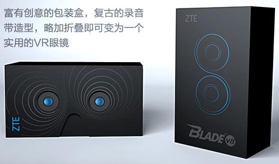 VR-очки из коробки