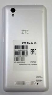 Смартфон ZTE Blade X3 на фото