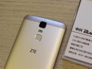 Смартфон ZTE Blade A2 Plus