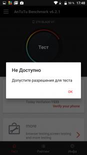 Добавление разрешения для приложения