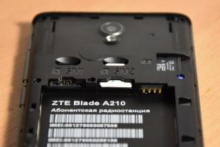 Слоты sim-карт и карты памяти в ZTE Blade A210