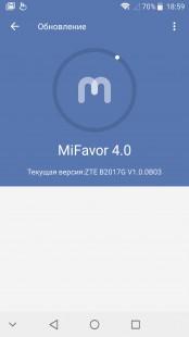 MiFavor