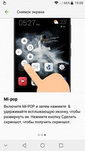 Mi-pop