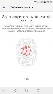 Добавление и настройка отпечатка пальца