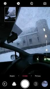 Съёмка передней камерой