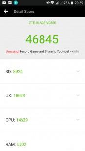 AnTuTu Benchmark 6.2.7 дает 46 845 балла