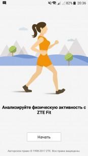 Приложение ZTE Fit