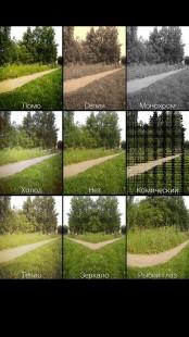 Эффекты при съёмке телефоном ZTE Blade V8 Mini