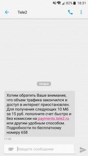 Сообщения