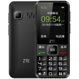 Версия телефона ZTE N1 для Китая
