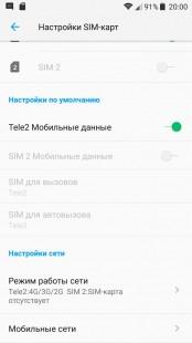 Настройки в MiFavor UI 4.2