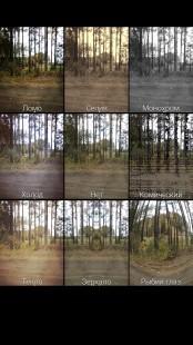 Фильтры при съёмке