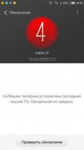 Оболочка Nubia UI 4.0
