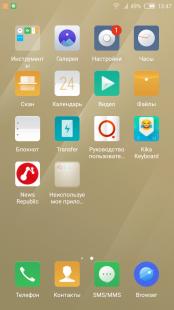 Nubia UI 5.0