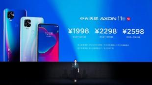 Презентация и цены ZTE Axon 11 SE 5G