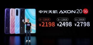 Три версии смартфона ZTE Axon 20 5G