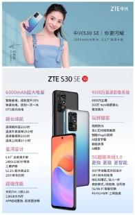 ZTE S30 SE 5G