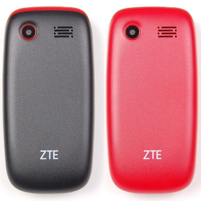 ZTE R341