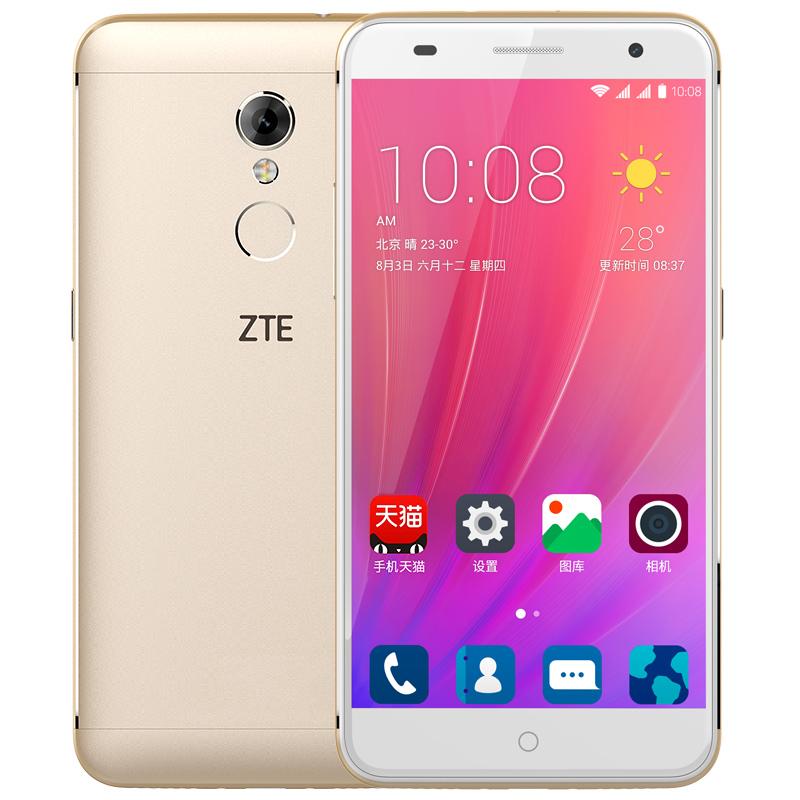 Смартфон ZTE Blade A2S золотого цвета