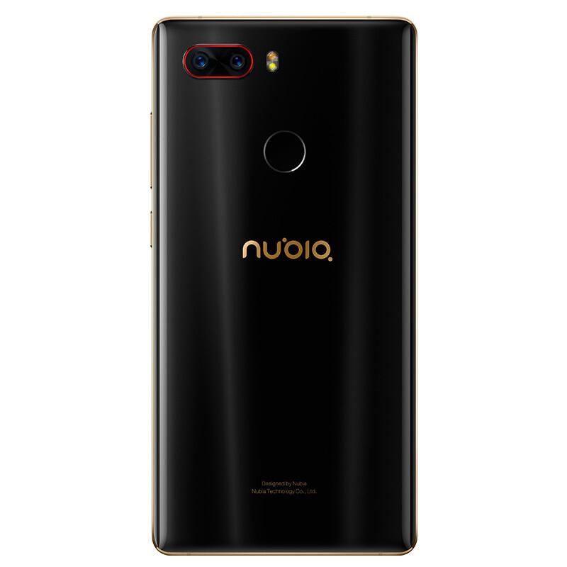 Nubia Z17S 6GB