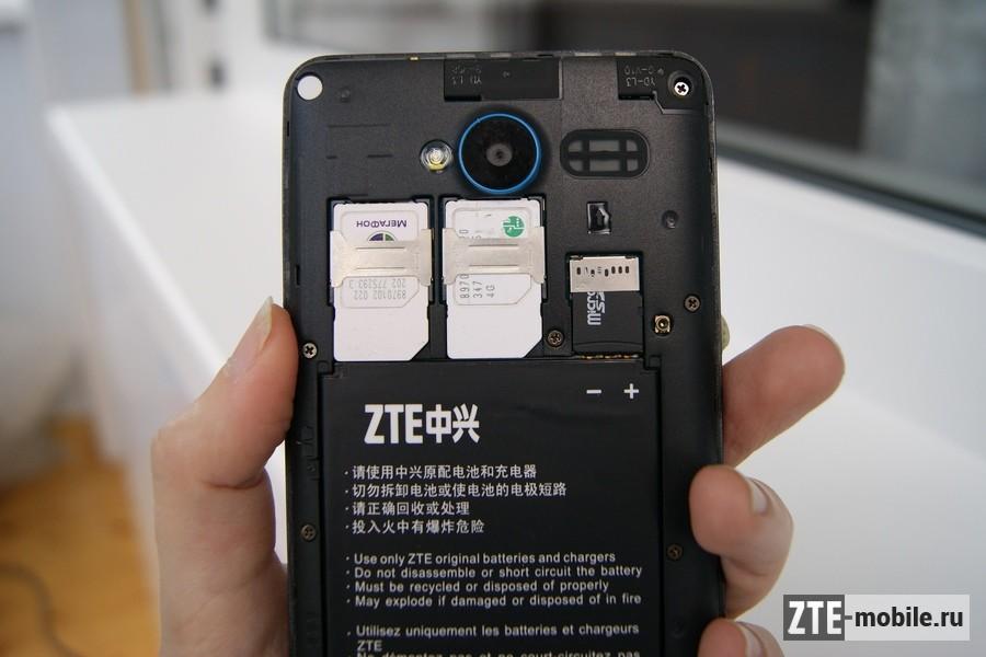 инструкция к телефону Zte Blade A5 полная версия - фото 7