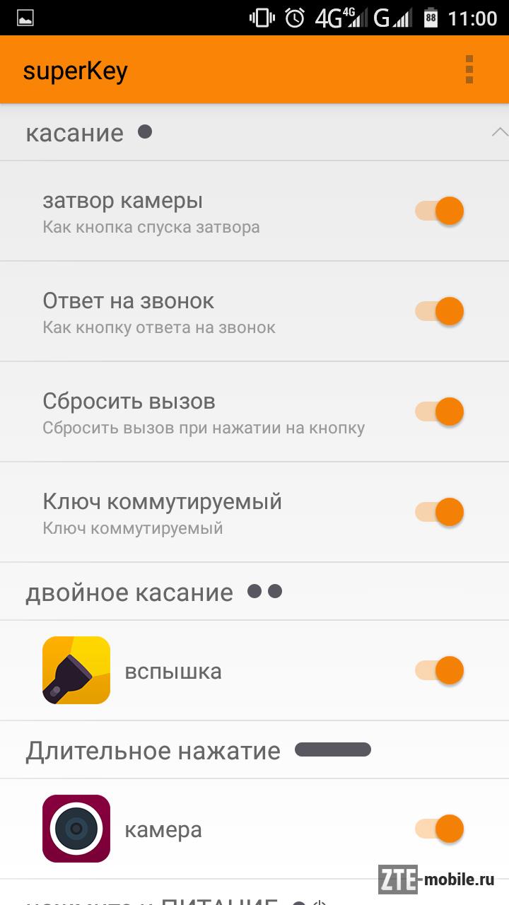 работающее приложение фонбет на андроид
